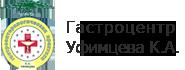 Гастроцентр Уфимцева К.А. Logo